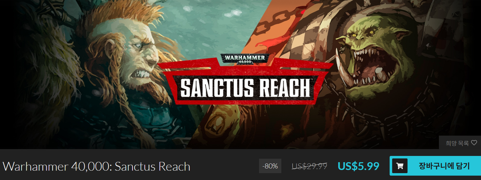 Screenshot_2019-01-14 Warhammer 40,000 Sanctus Reach Windows Steam Fanatical.png