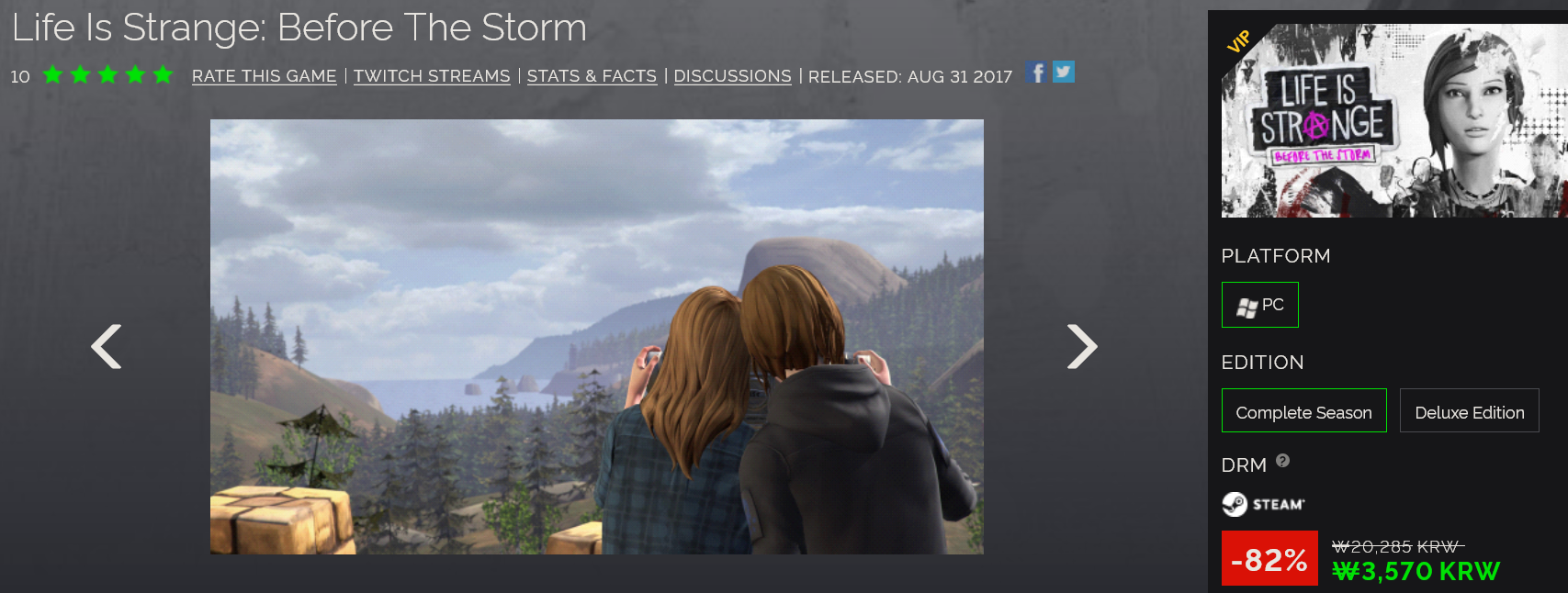 Screenshot_2020-02-11 Life Is Strange Before The Storm PC - Steam Game Keys.png
