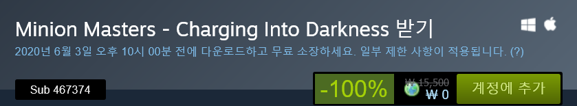 Screenshot_2020-05-28 Minion Masters - Charging Into Darkness 상품을 Steam에서 구매하고 100% 절약하세요 .png