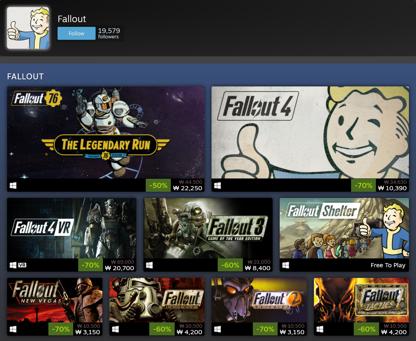 Screenshot_2020-08-05 Bethesda's QuakeCon Publisher Sale.jpg