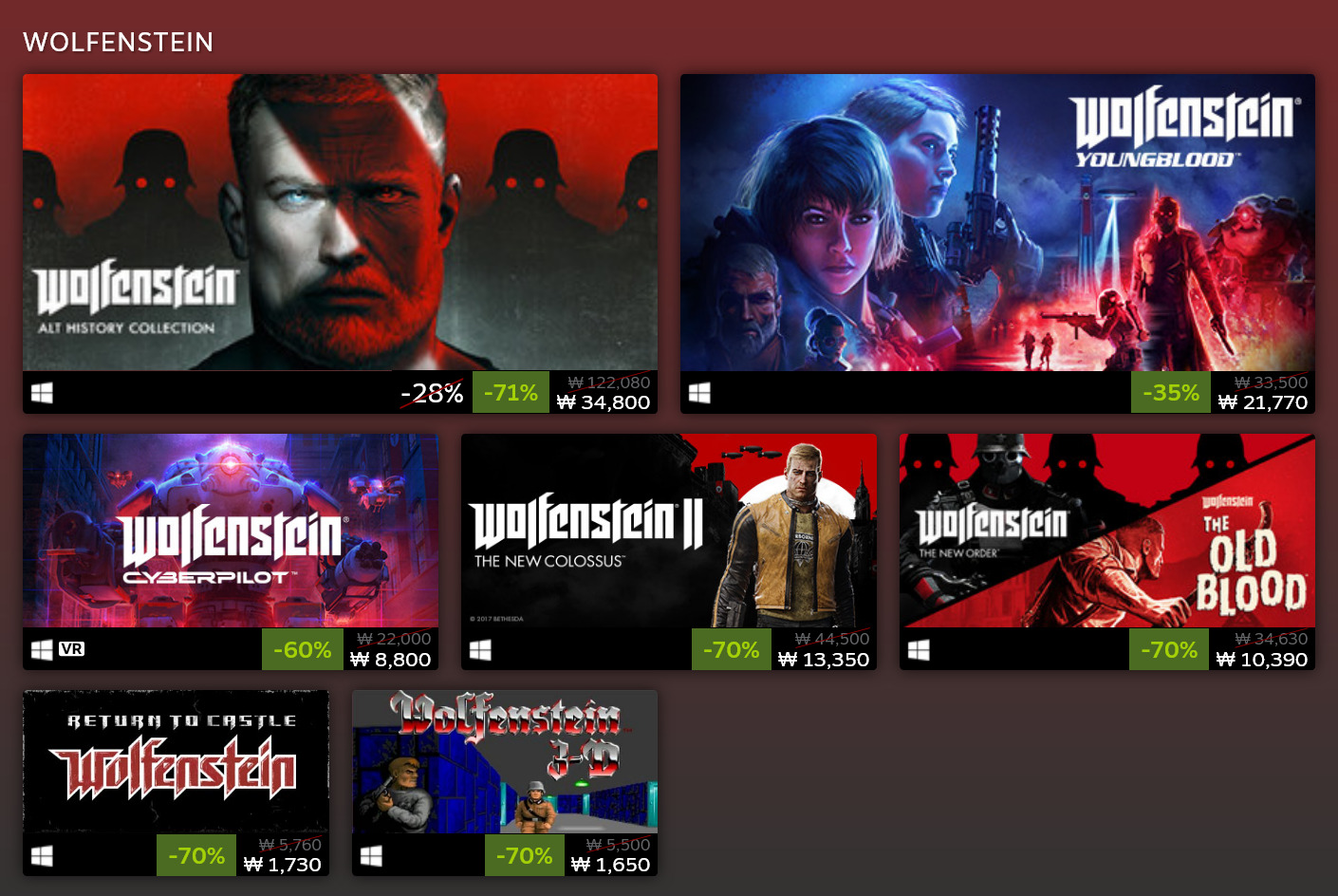 Screenshot_2020-08-05 Bethesda's QuakeCon Publisher Sale(2).jpg