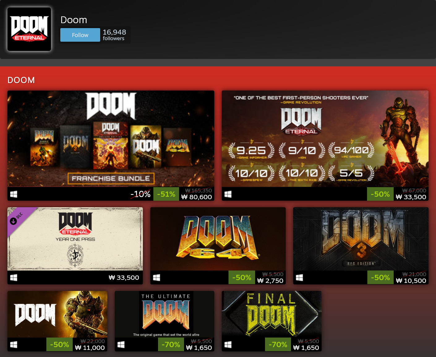 Screenshot_2020-08-05 Bethesda's QuakeCon Publisher Sale(1).jpg