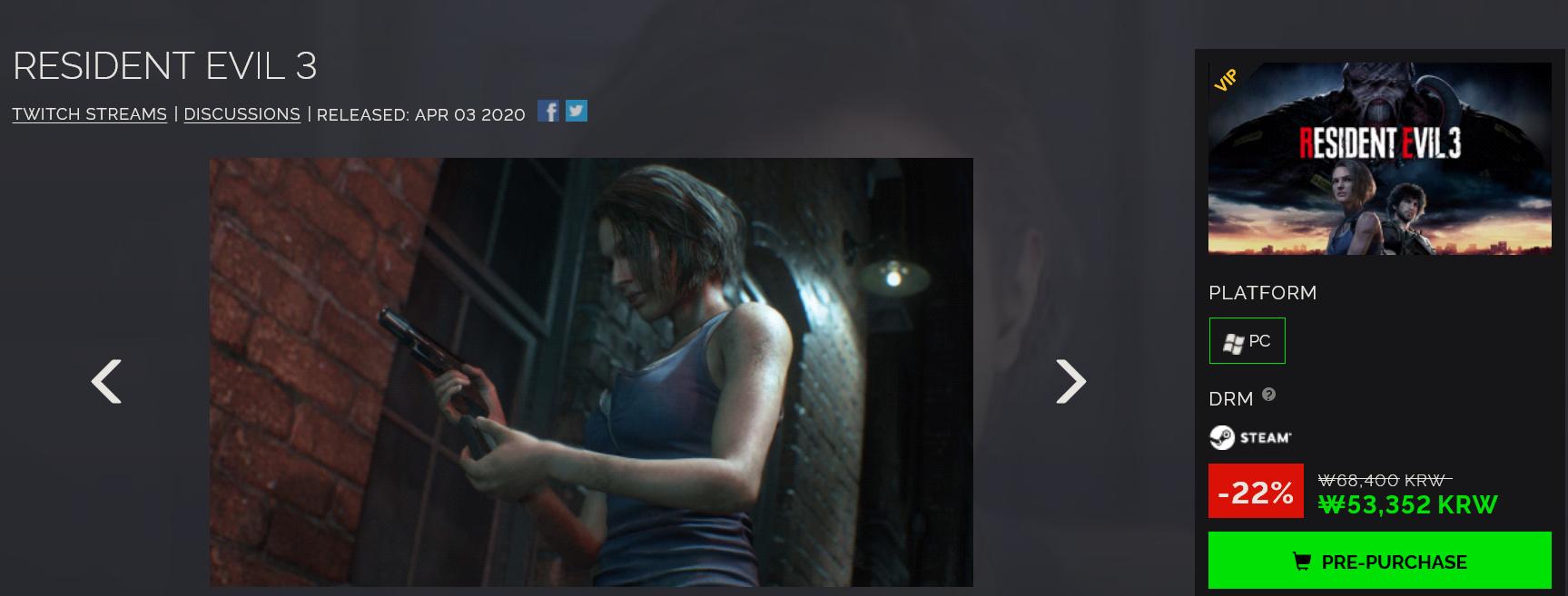 Screenshot_2020-01-14 RESIDENT EVIL 3 PC - Steam Game Keys.png