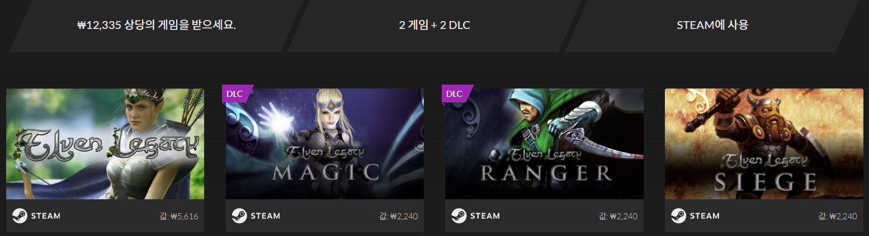 Screenshot_2019-02-12 Elven Legacy Complete Bundle 스팀 게임 번들 Fanatical(1).png