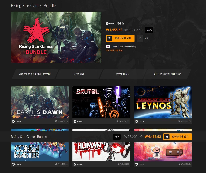 FireShot Capture 729 - Rising Star Games Bundle - Steam게임 번들 - Fanatical - www.fanatical.com.jpg