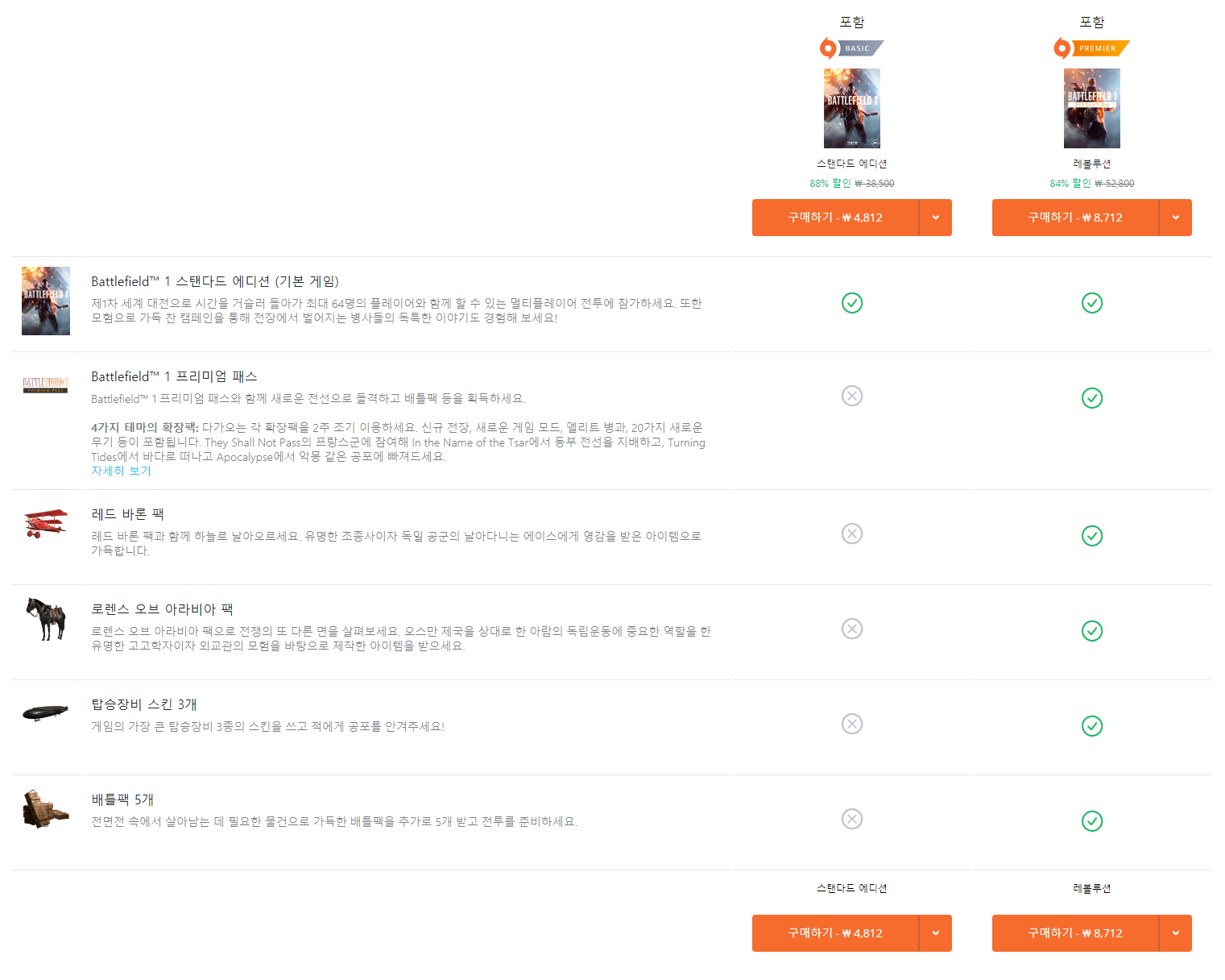 screenshot-www.origin.com-2018.09.12-03-23-28.png
