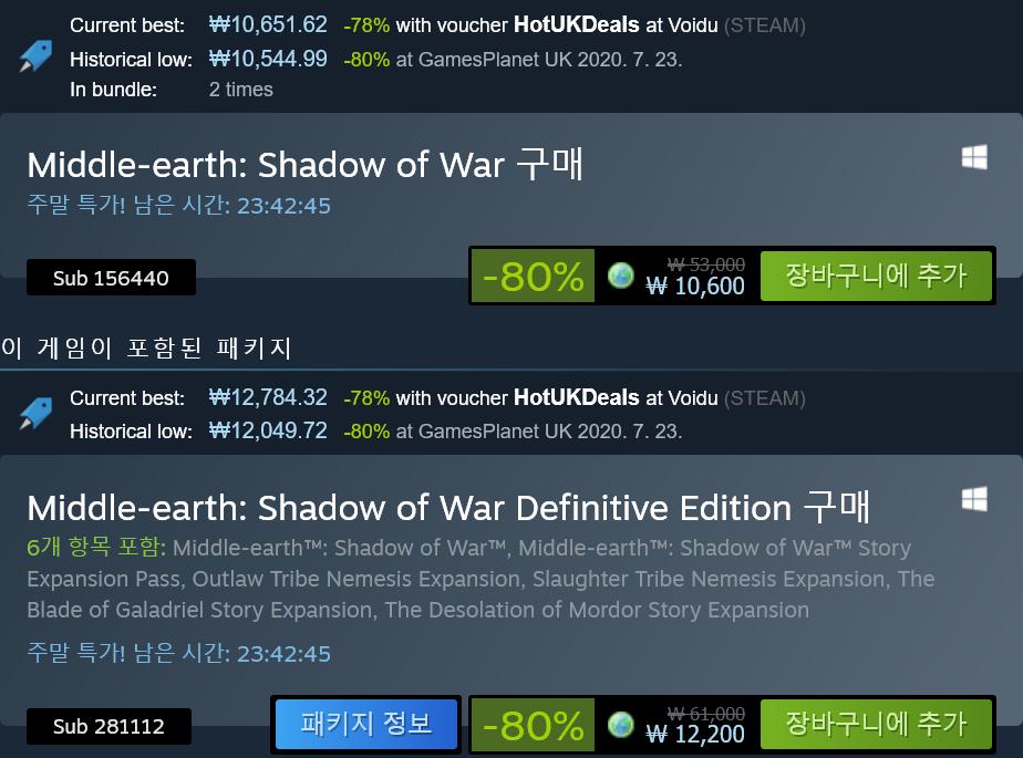 Screenshot_2020-08-07 Middle-earth™ Shadow of War™ 상품을 Steam에서 구매하고 80% 절약하세요 .png