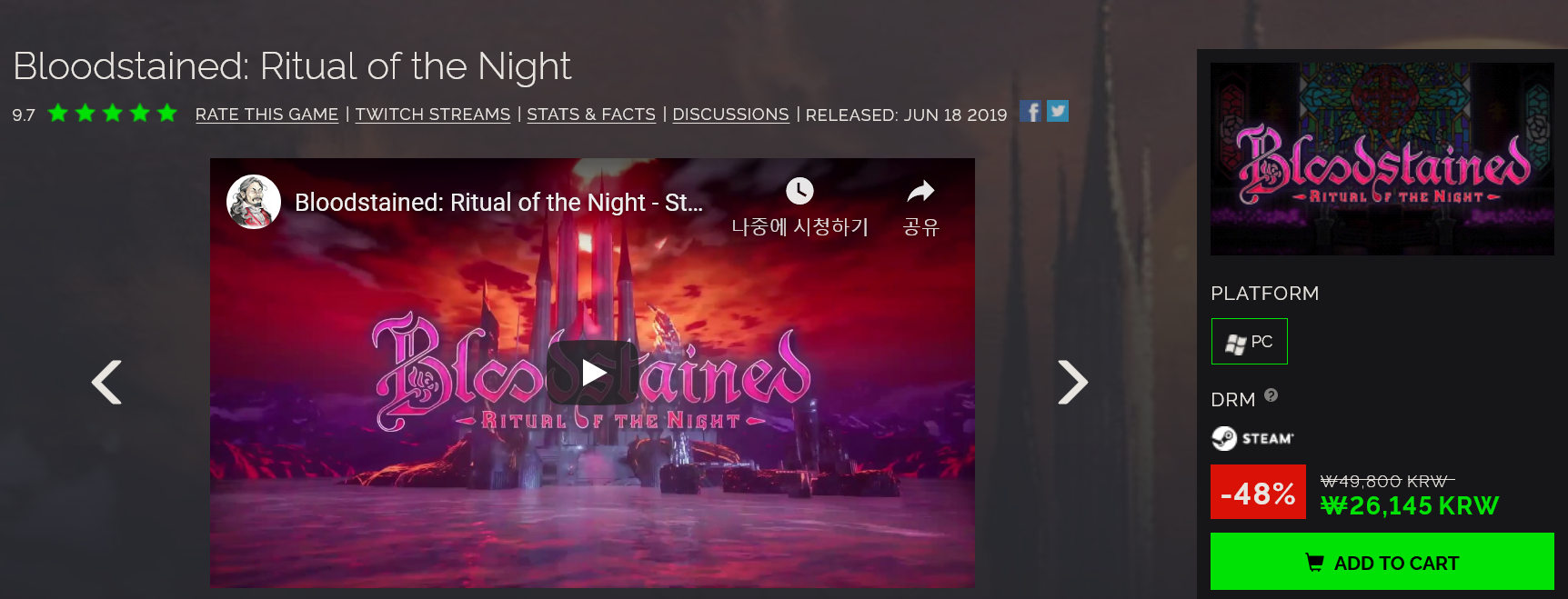 Screenshot_2019-12-23 Bloodstained Ritual of the Night PC - Steam Game Keys.png