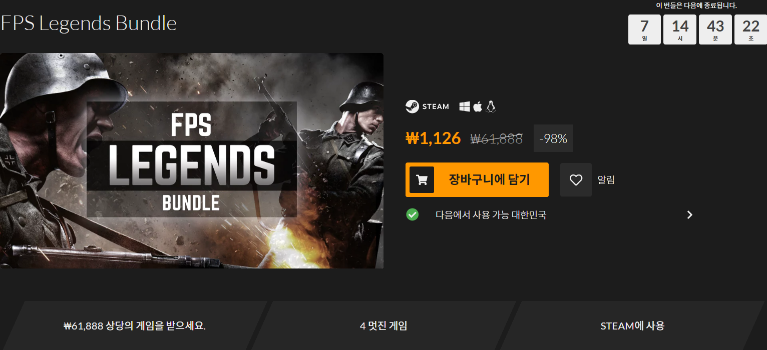 Screenshot_2019-02-22 FPS Legends Bundle 스팀 게임 번들 Fanatical.png