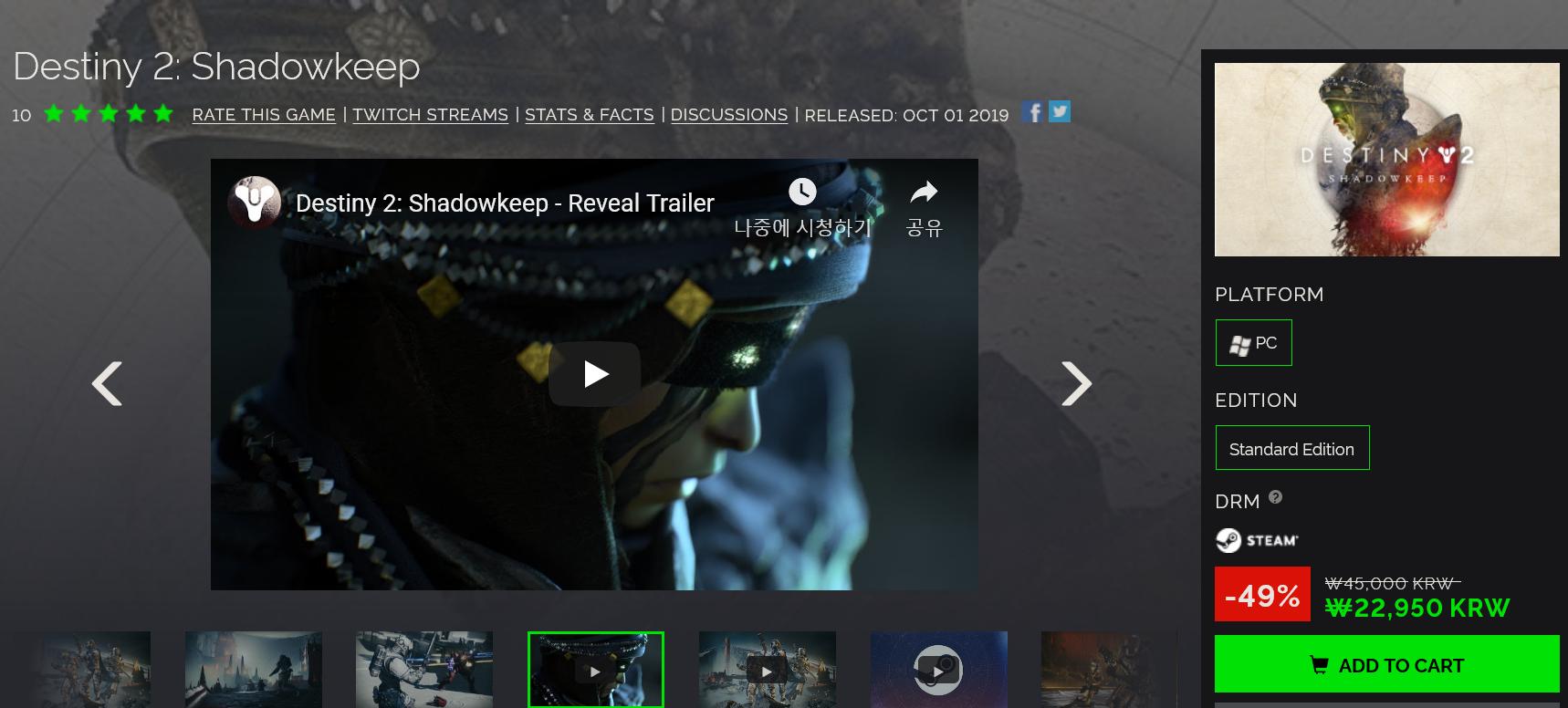 Screenshot_2019-12-23 Destiny 2 Shadowkeep PC - Steam Game Keys.png