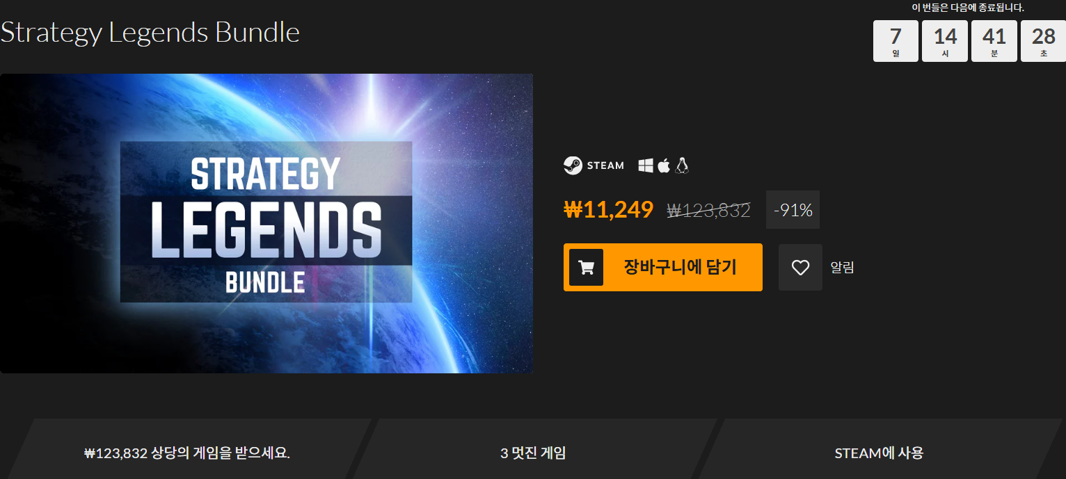 Screenshot_2019-02-22 Strategy Legends Bundle 스팀 게임 번들 Fanatical.png