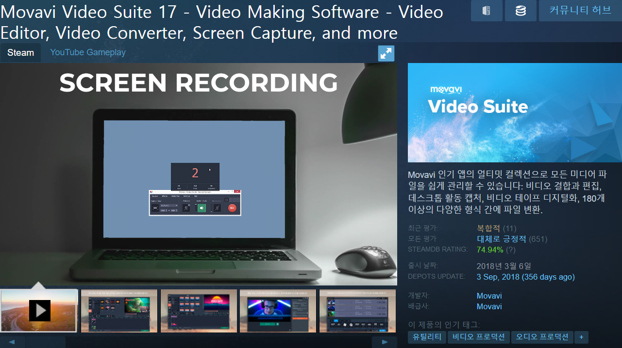 Screenshot_2019-08-25 Movavi Video Suite 17 - Video Making Software - Video Editor, Video Converter, Screen Capture, and mo[...].png