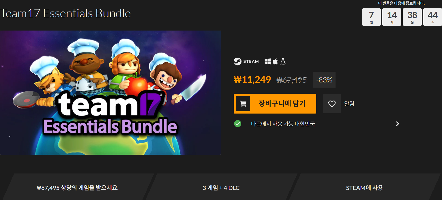 Screenshot_2019-02-22 Team17 Essentials Bundle 스팀 게임 번들 Fanatical.png