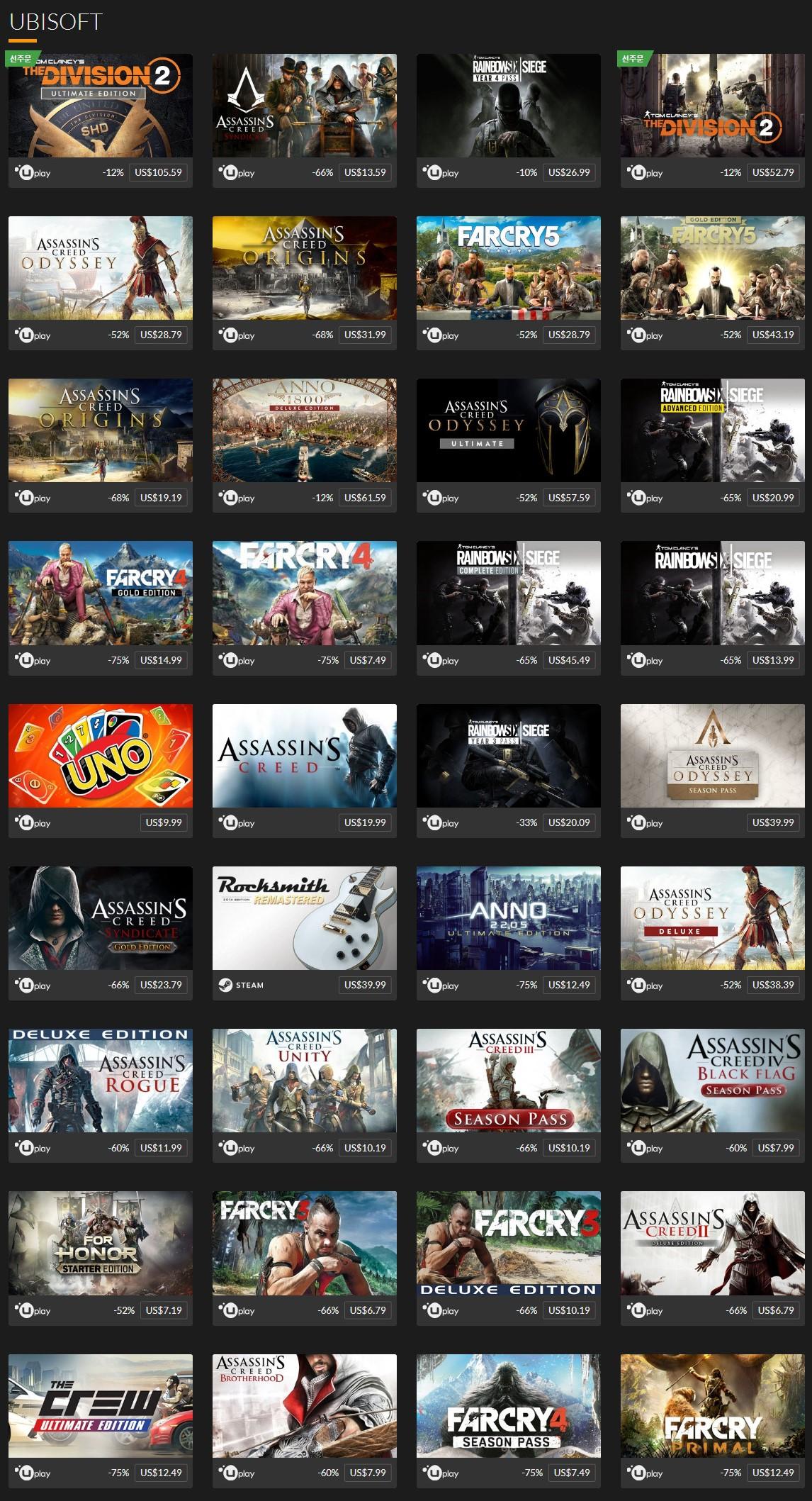Screenshot_2019-01-11 Ubisoft Games PC 및 Steam 키 Fanatical.jpg