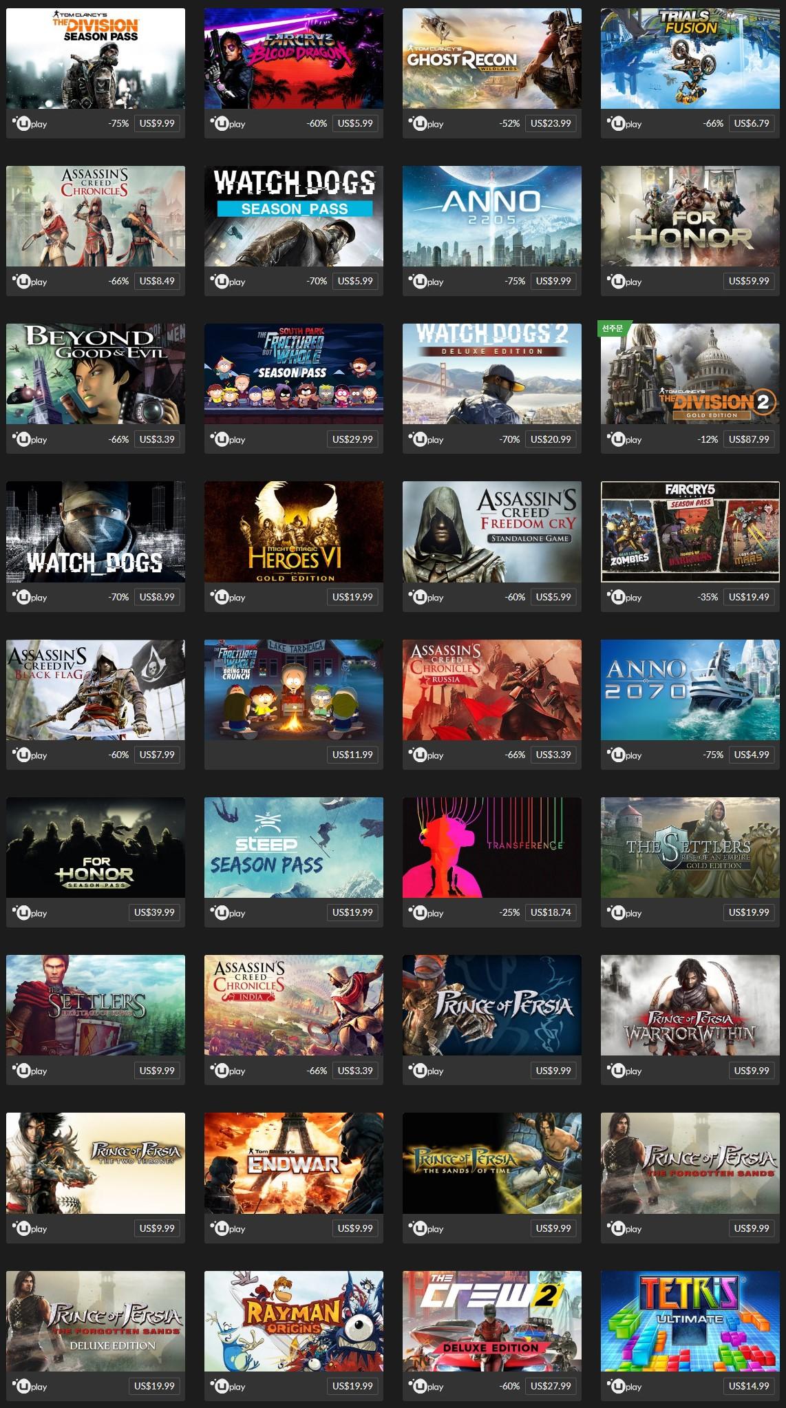 Screenshot_2019-01-11 Ubisoft Games PC 및 Steam 키 Fanatical(2).jpg