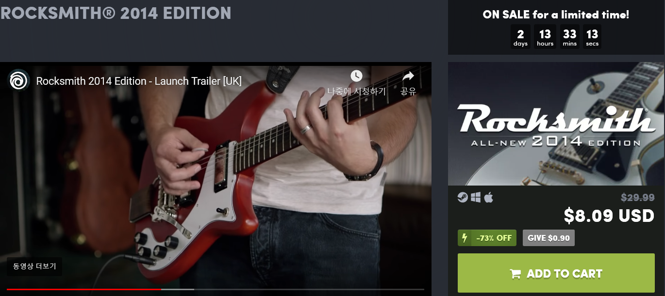 Screenshot_2019-06-22 Buy Rocksmith® 2014 Edition from the Humble Store.png