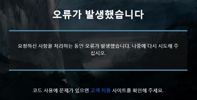 주석 2020-03-24 125704.png