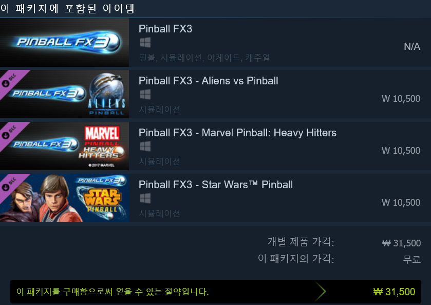 Screenshot_2020-04-03 Steam의 Pinball FX3 Care Package.png