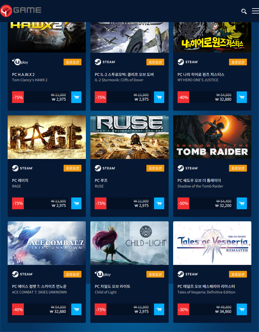 4game_co_kr_20190315_162454.png