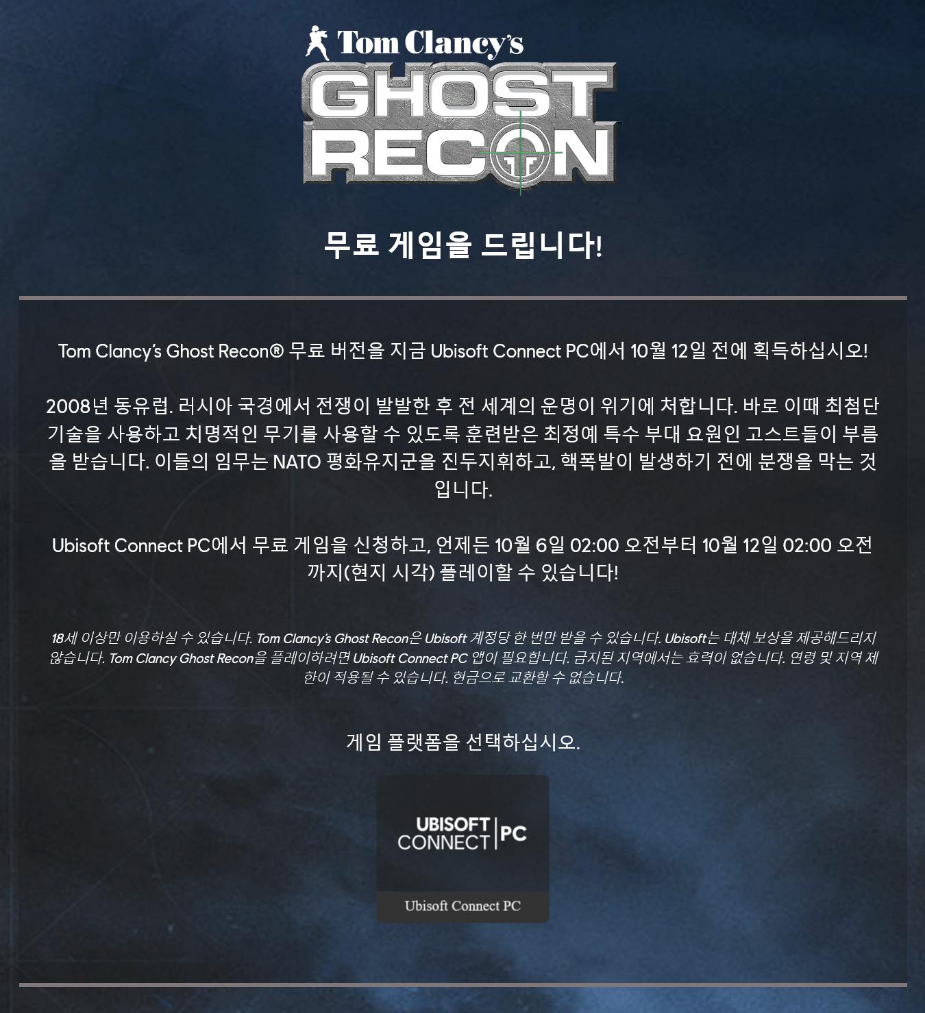 Screenshot 2021-10-06 at 02-25-21 경품.png