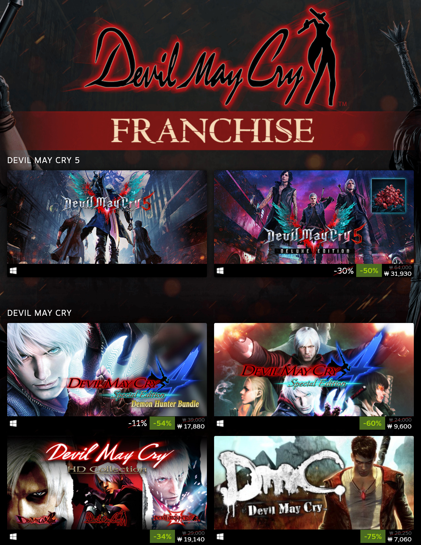 Screenshot_2020-09-25 Devil May Cray Franchise Sale.jpg