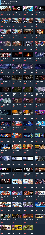Screenshot_2020-09-25 다이렉트 게임즈 추석 프로모션 #10.jpg