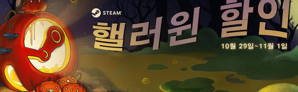 Screenshot_2018-10-30 Halloween 2018.png
