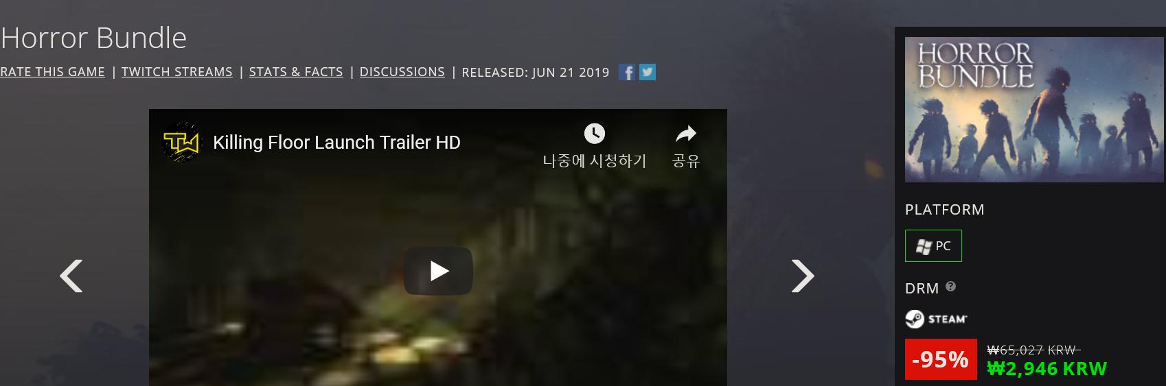 Screenshot_2019-06-23 Horror Bundle PC - Steam Game Keys.png