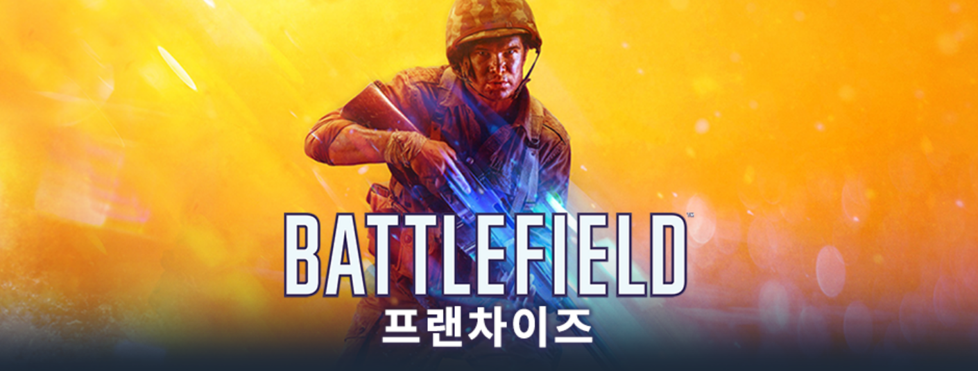 Screenshot_2020-08-14 Franchise - Battlefield.png