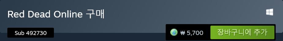 Screenshot_2020-12-02 Steam의 Red Dead Online.png