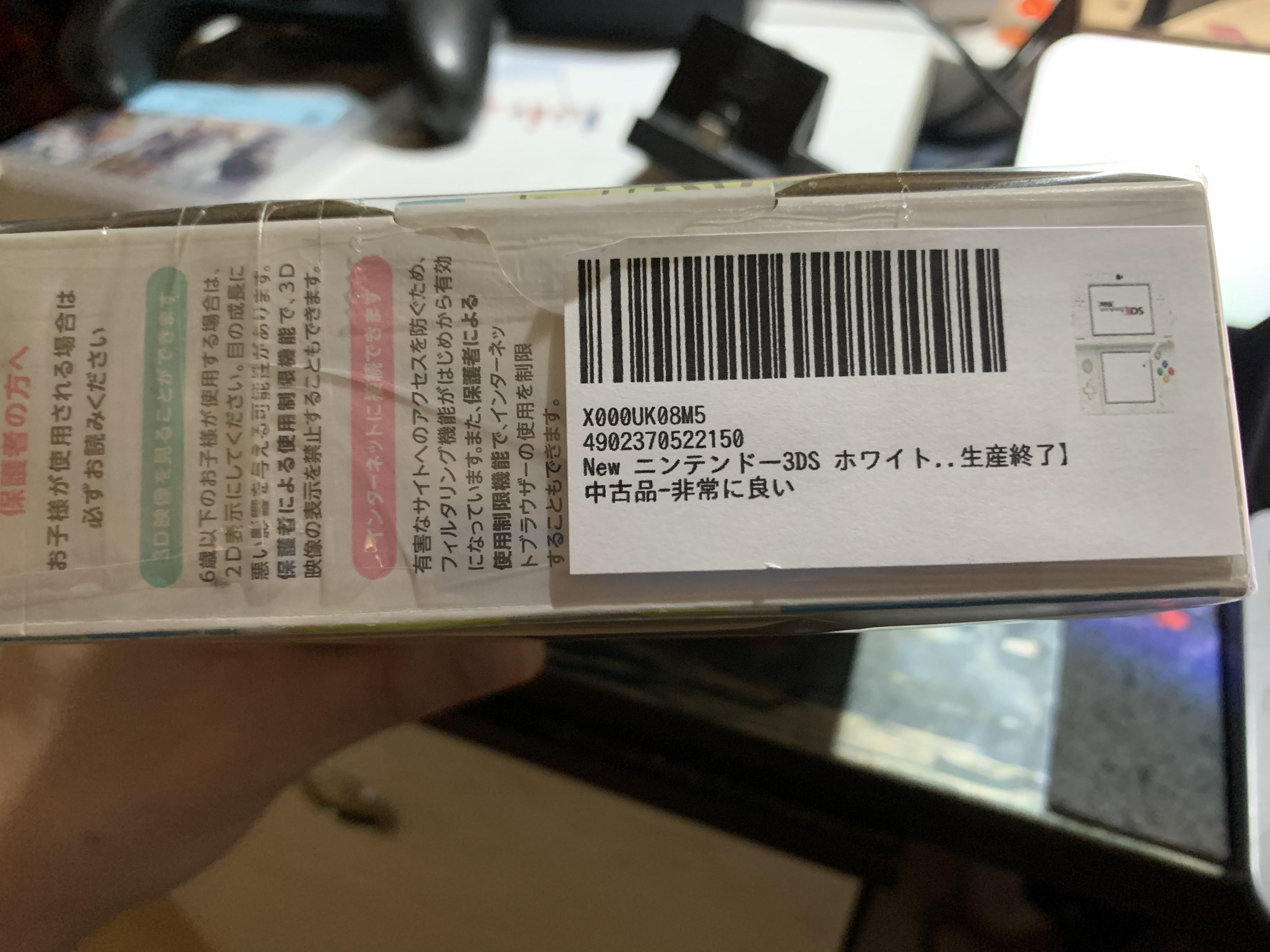 8FC04B7A-1672-40B0-A6A5-F3F27105DA76.jpeg