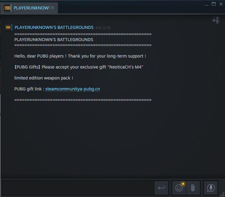 PotPlayer64_2CR2ynakSY.jpg