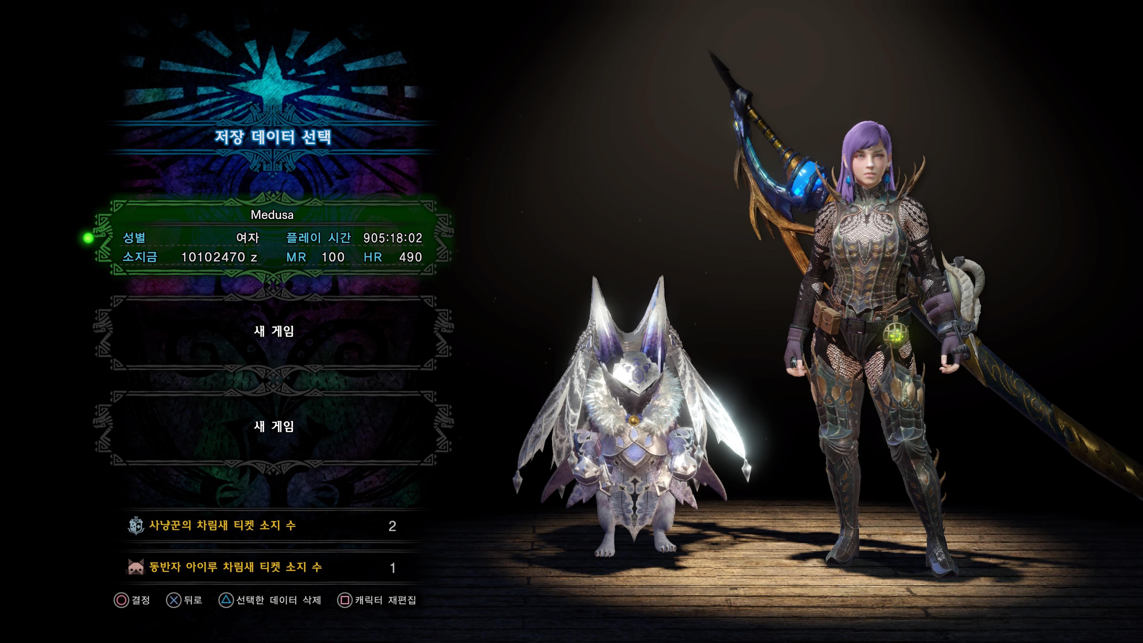 Monster Hunter World_ Iceborne_20190929202938.jpg