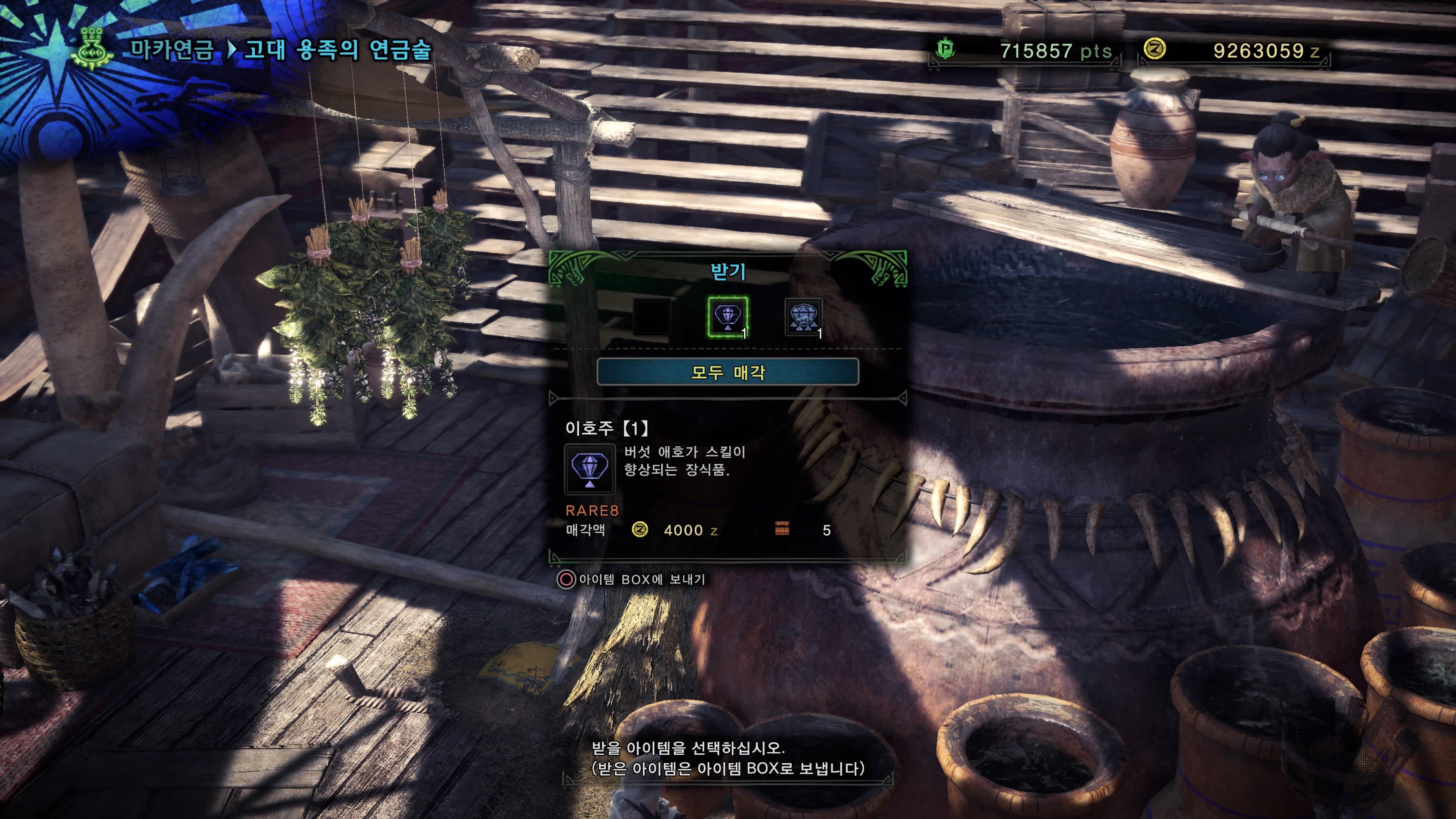 Monster Hunter World_ Iceborne_20190924011617.jpg