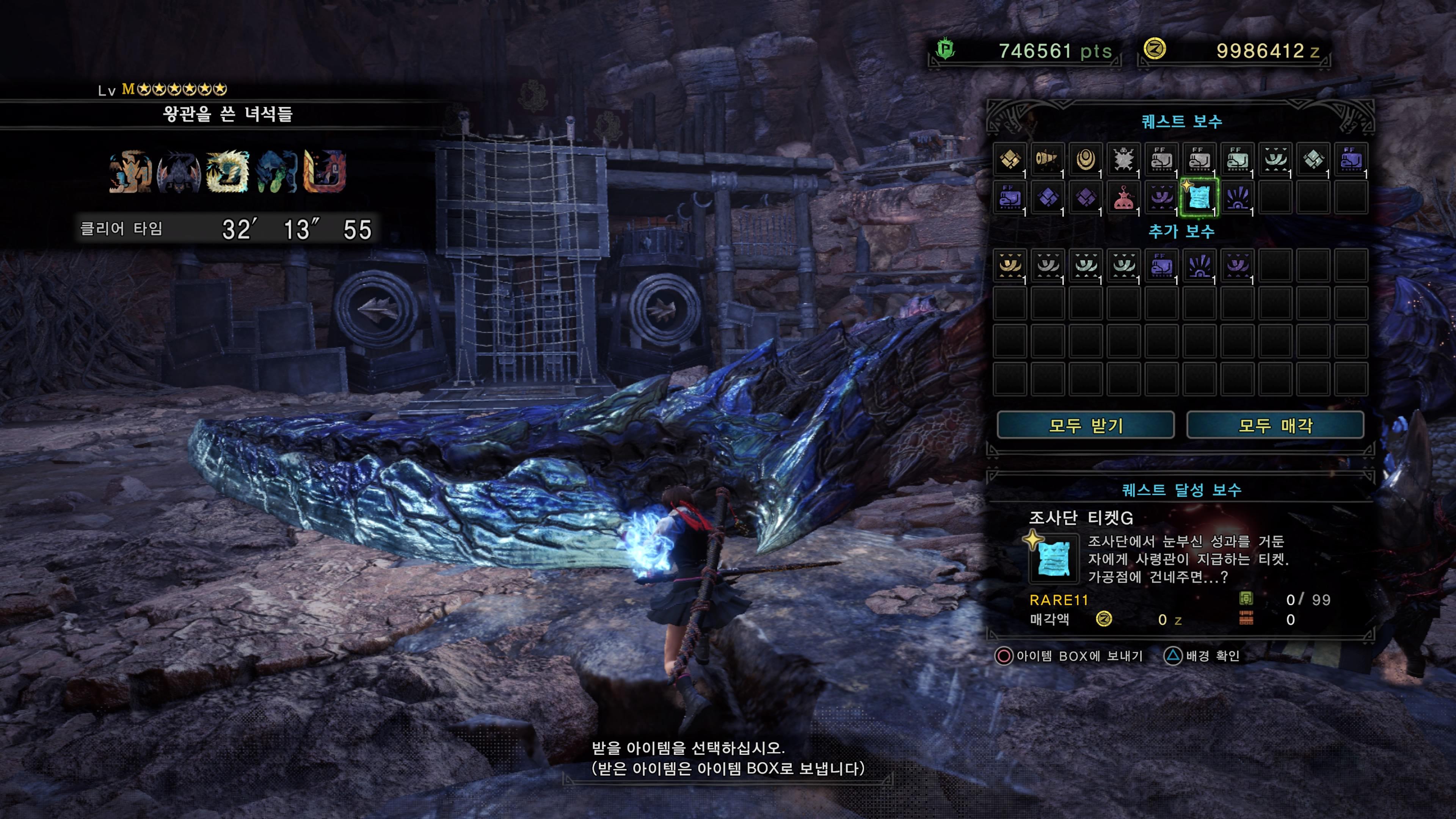 Monster Hunter World_ Iceborne_20190929032655.jpg