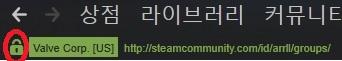 steamlock.jpg