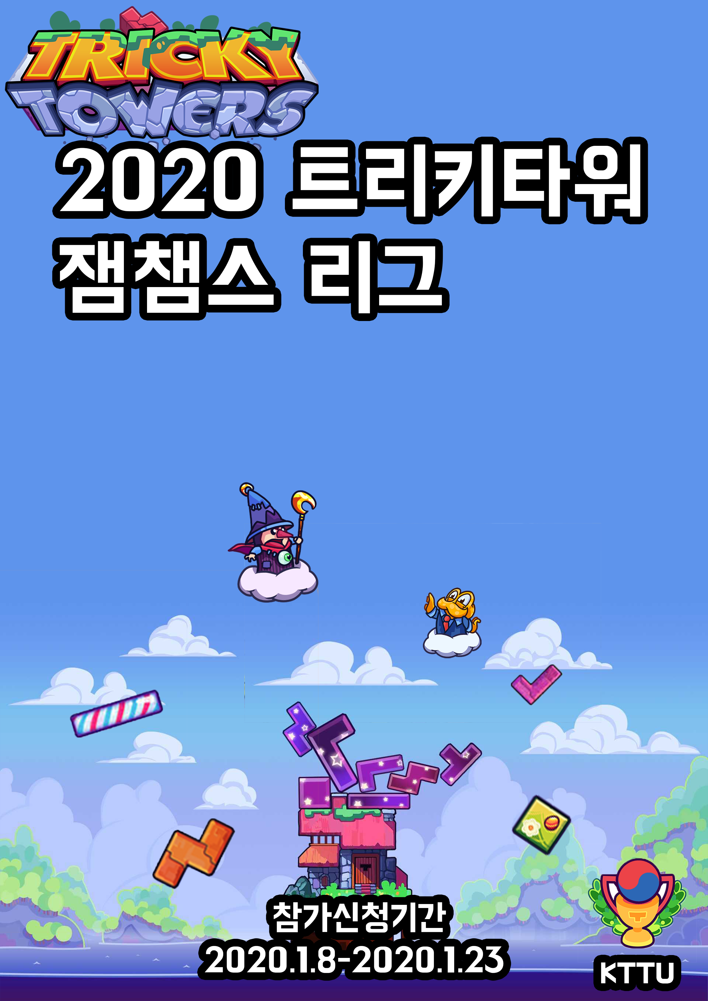 KakaoTalk_20200108_175248170.png