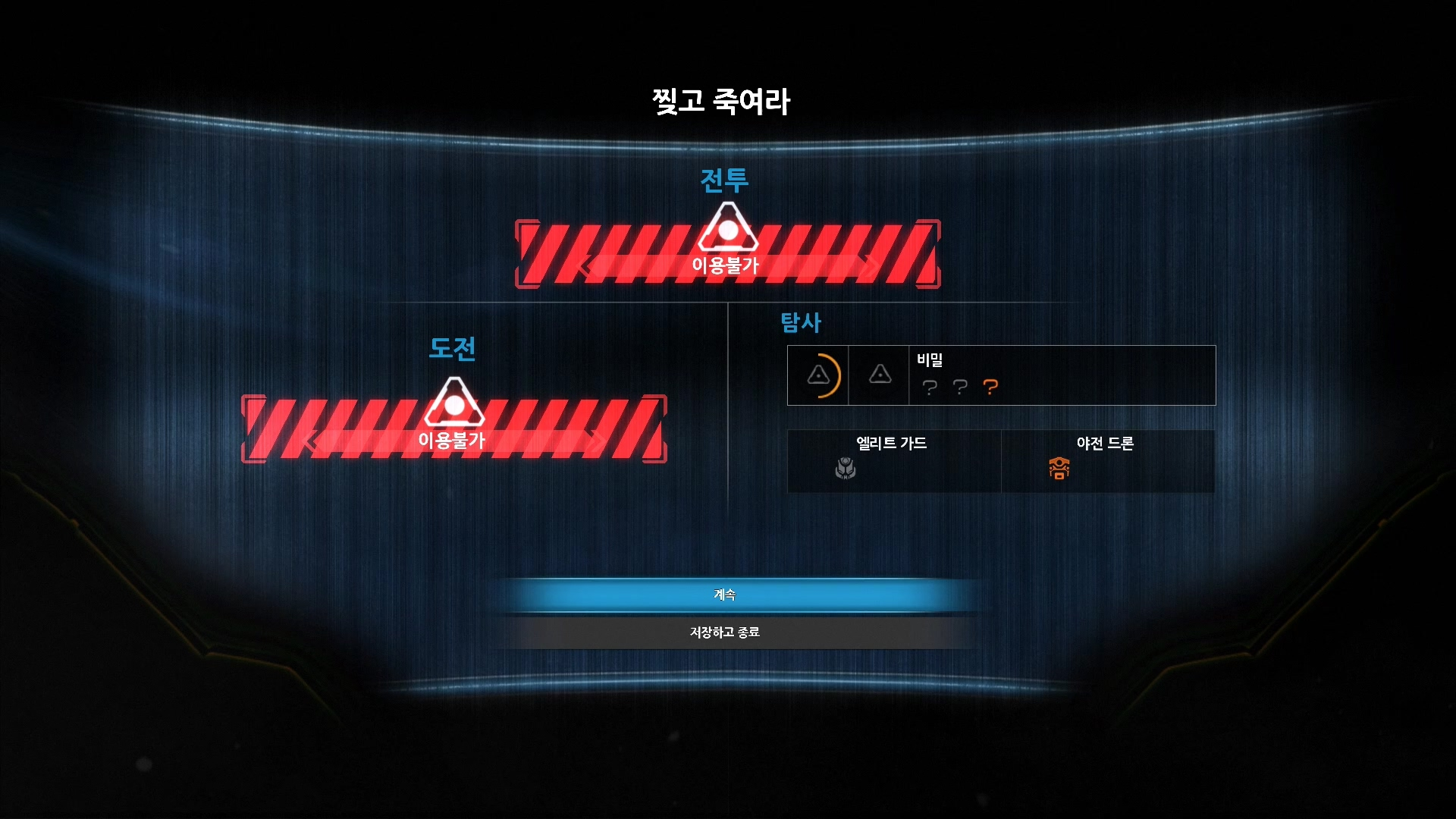 Doom 2018.06.10 - 04.00.07.01.mp4_20180610_050603.261.jpg