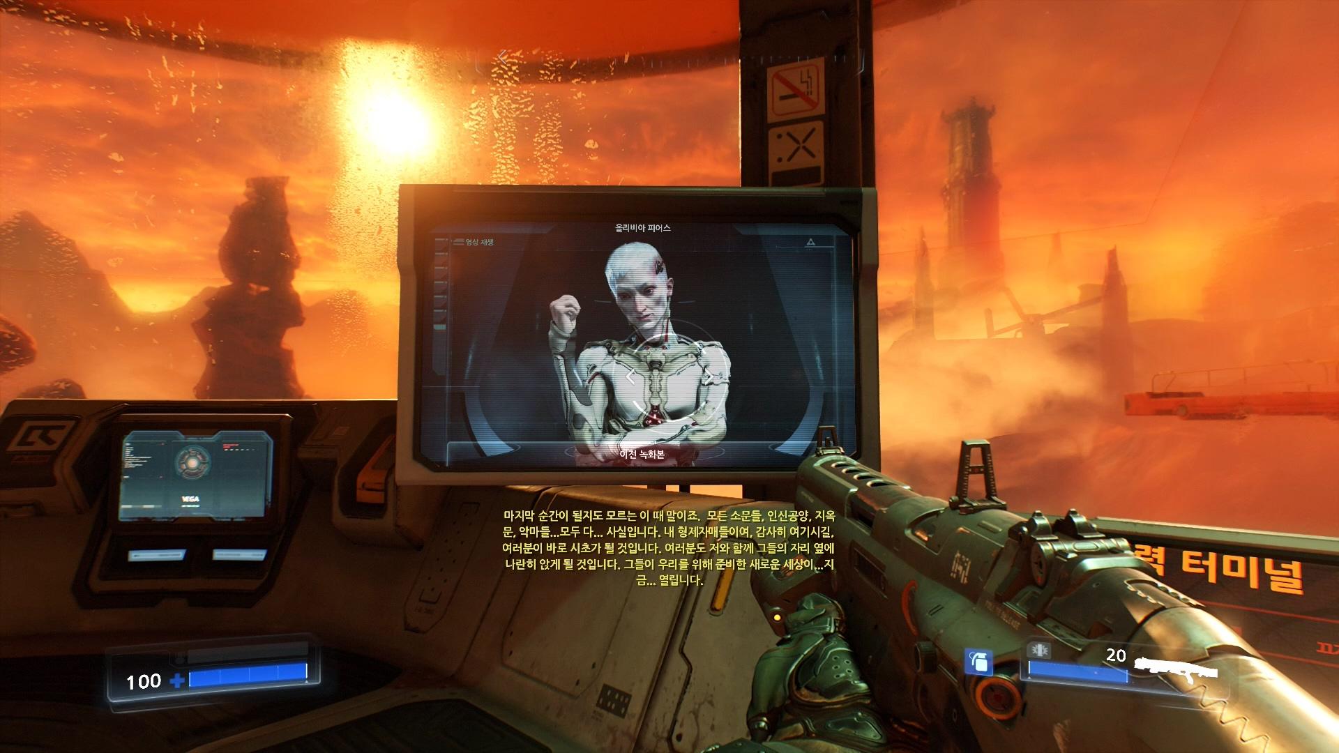 Doom 2018.06.10 - 04.00.07.01.mp4_20180610_050307.065.jpg