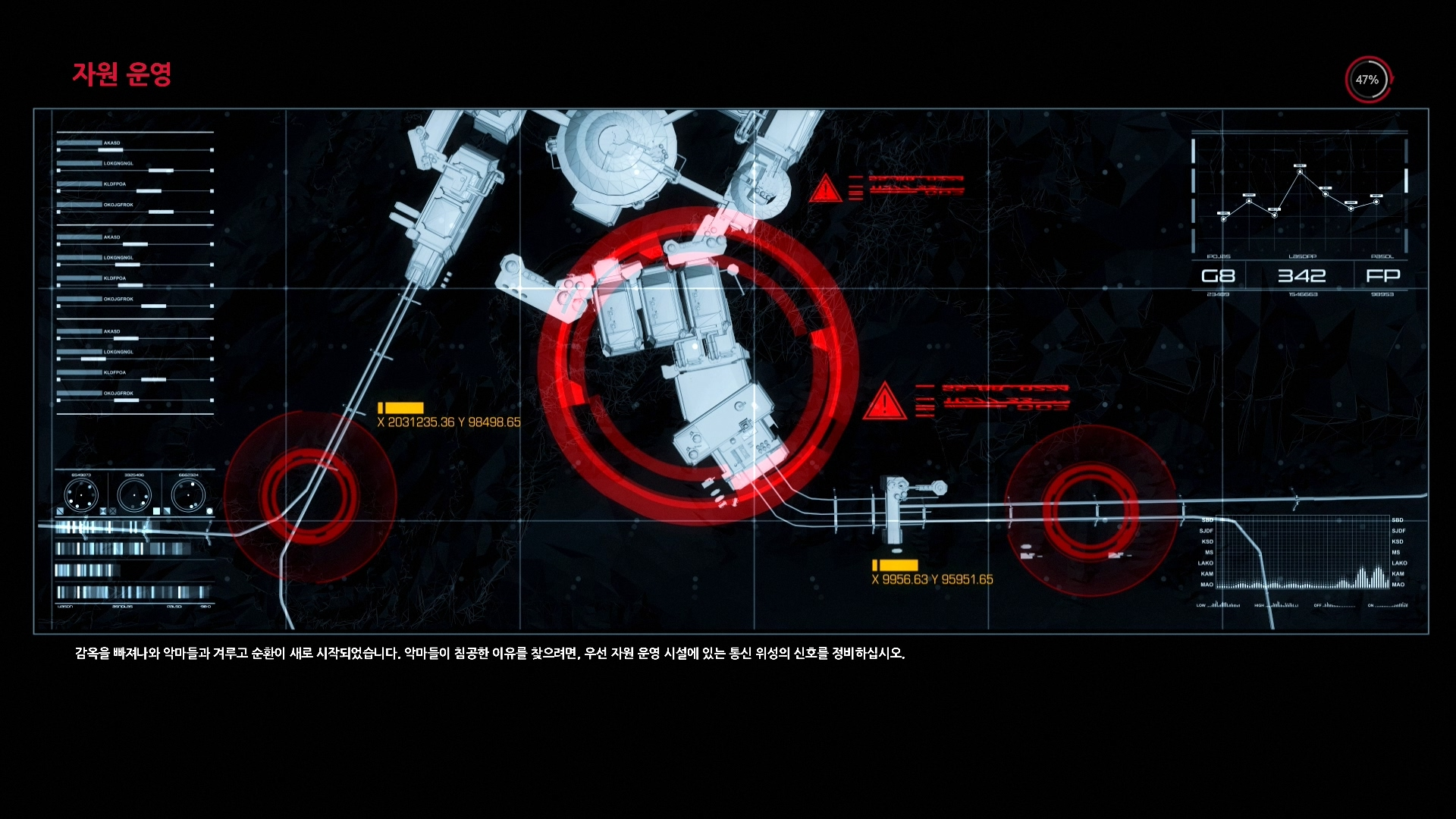 Doom 2018.06.10 - 04.00.07.01.mp4_20180610_050612.094.jpg