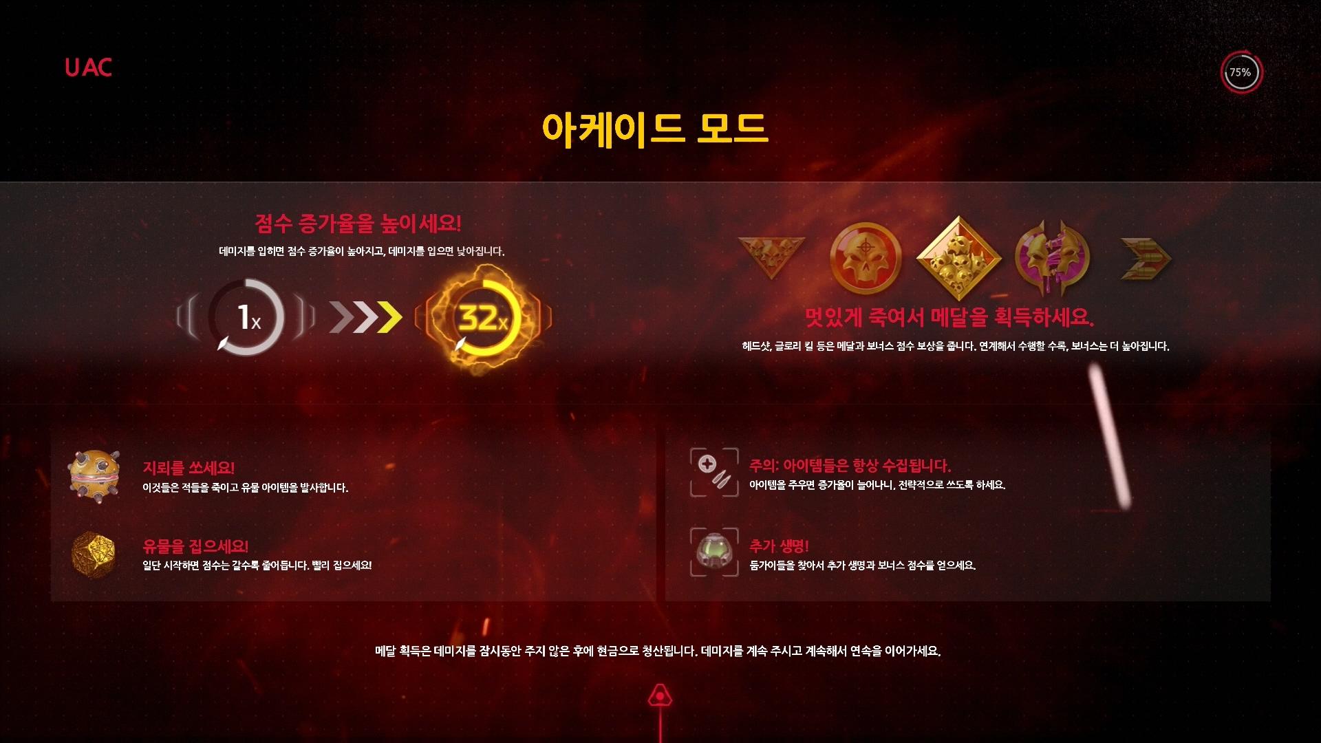 Doom 2018.06.10 - 04.00.07.01.mp4_20180610_045444.557.jpg