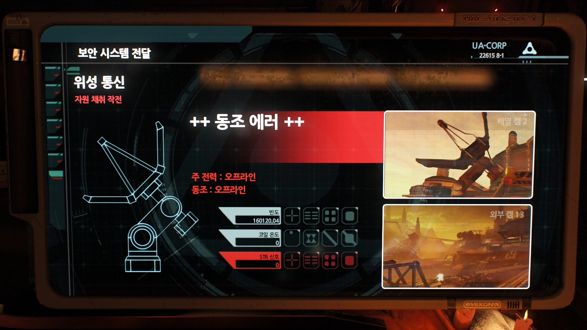 Doom 2018.06.10 - 04.00.07.01.mp4_20180610_050101.311.jpg