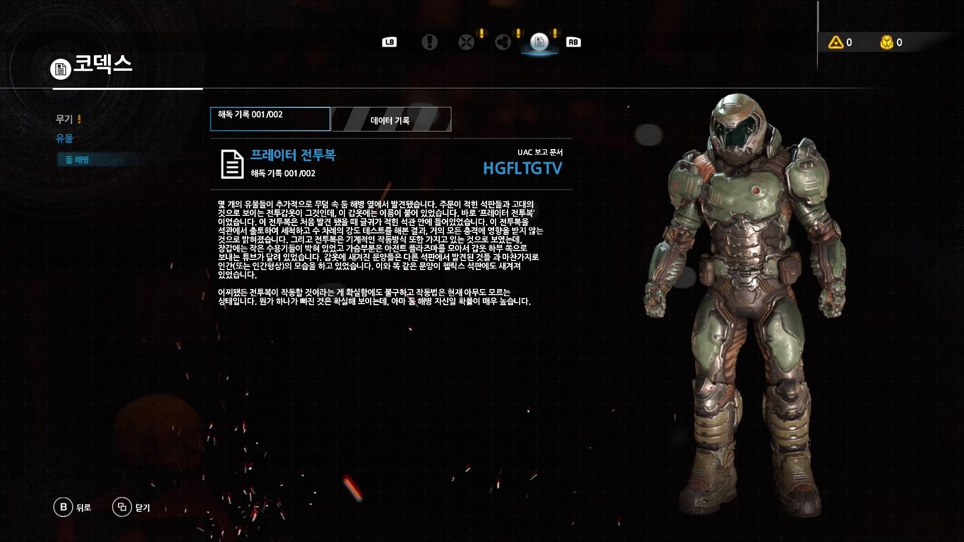 Doom 2018.06.10 - 04.00.07.01.mp4_20180610_050123.554.jpg