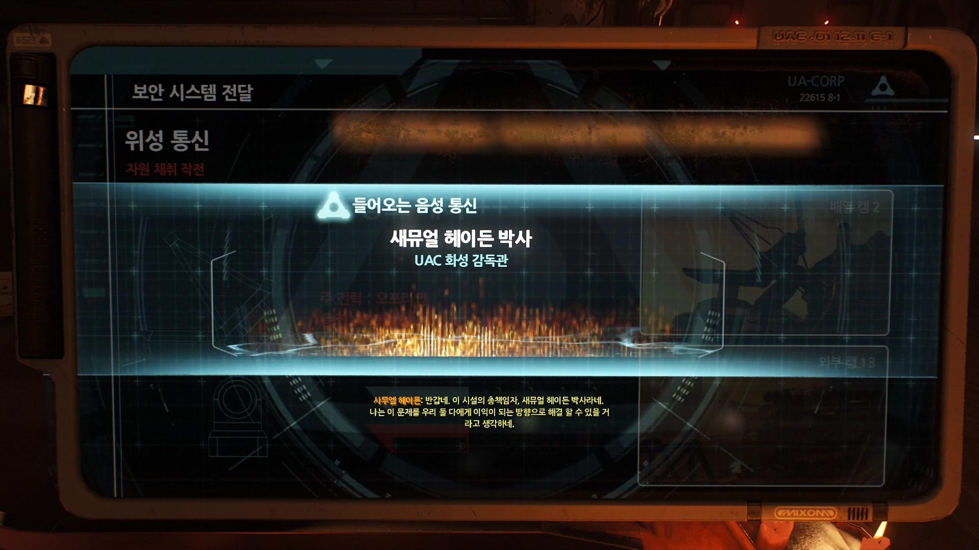 Doom 2018.06.10 - 04.00.07.01.mp4_20180610_050106.599.jpg