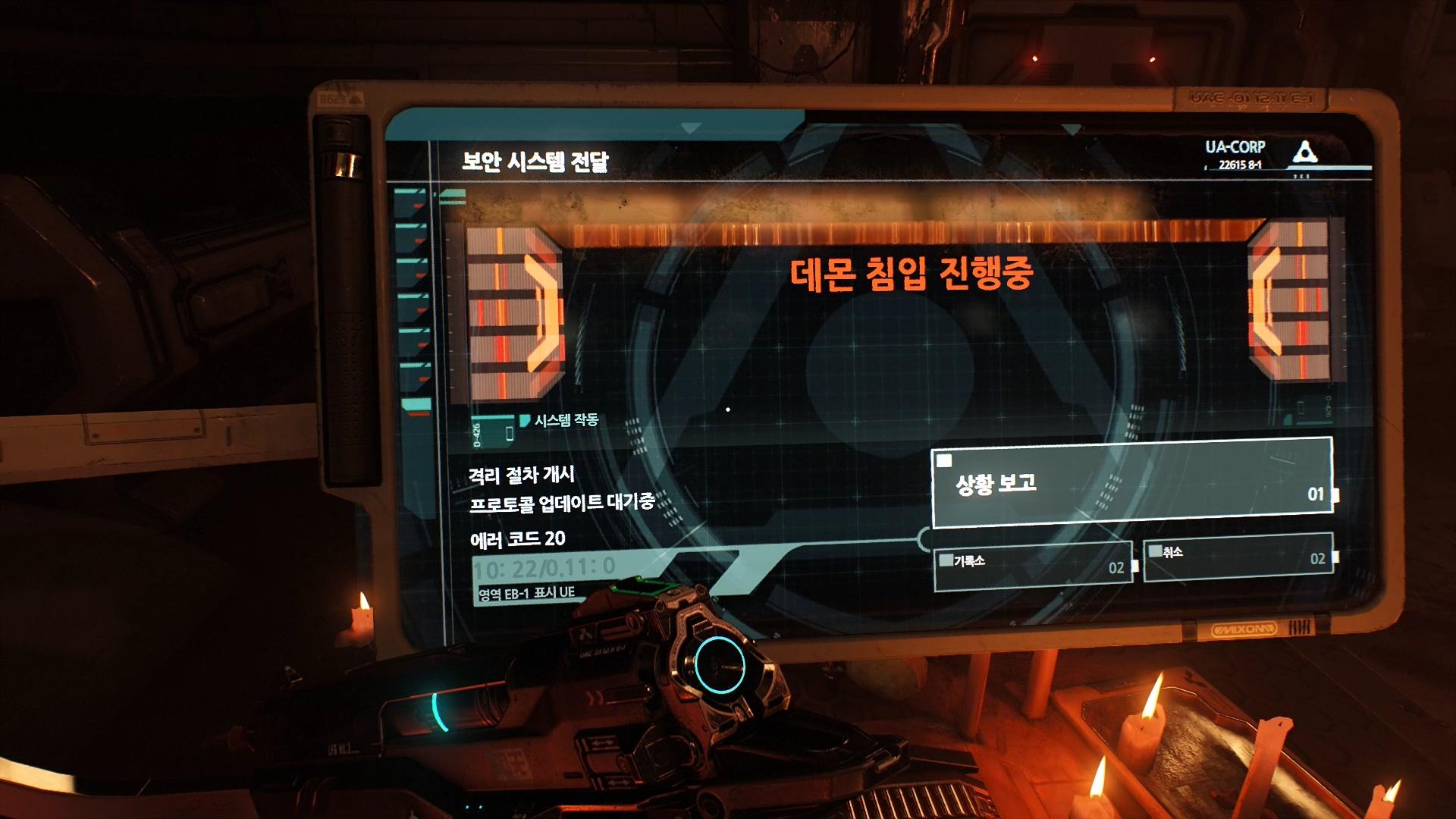 Doom 2018.06.10 - 04.00.07.01.mp4_20180610_050051.877.jpg