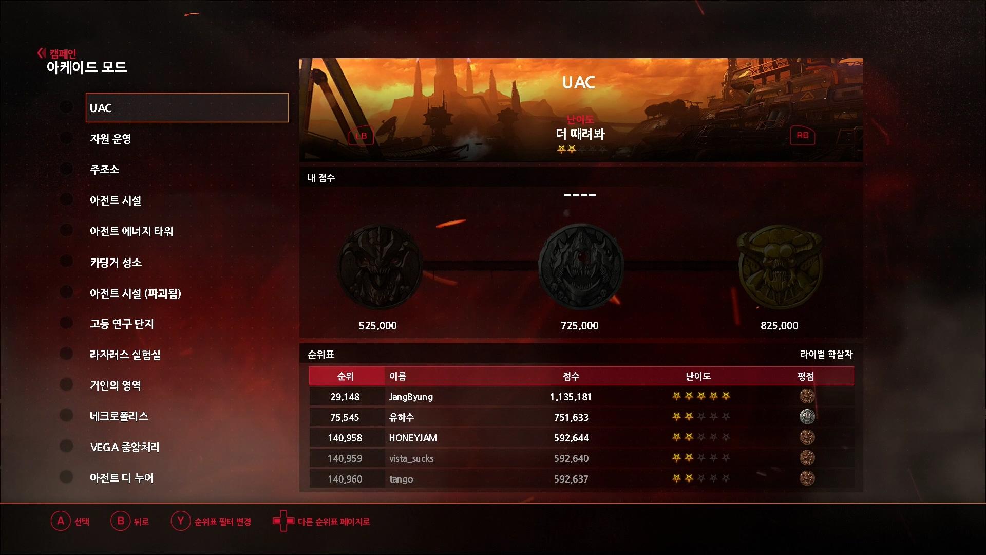 Doom 2018.06.10 - 04.00.07.01.mp4_20180610_045436.124.jpg