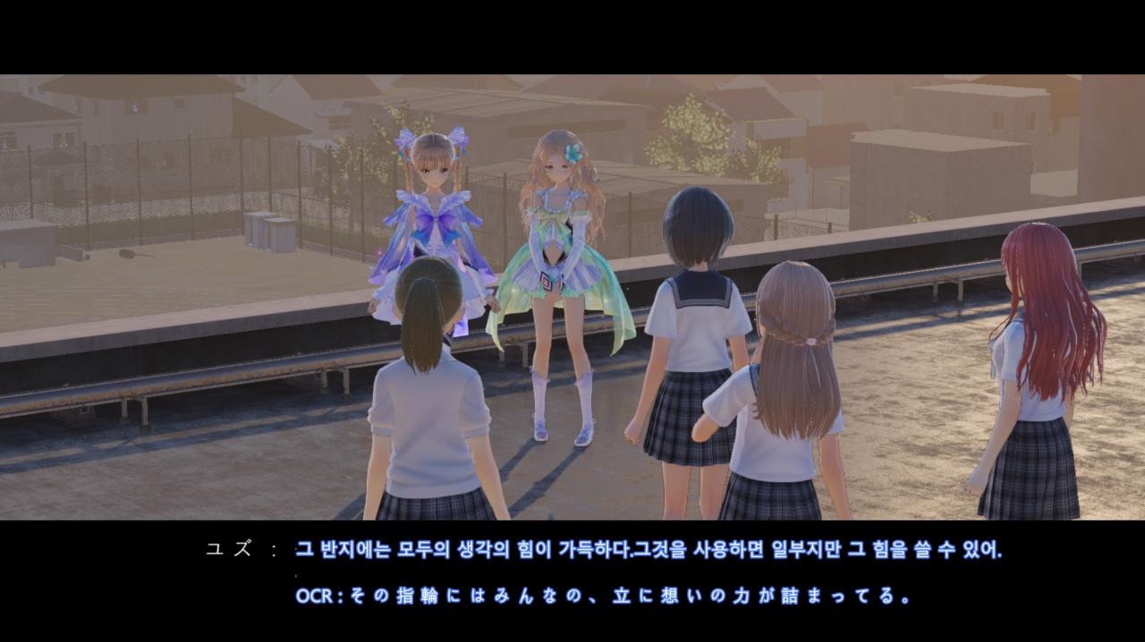 수정됨_BLUE REFLECTION 2018-12-29 오전 1_13_00.jpg