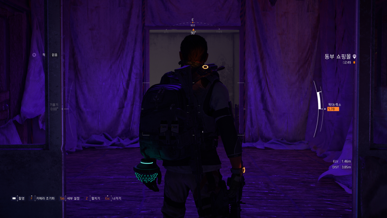 수정됨_Tom Clancy's The Division 2_20190328_180619.jpg