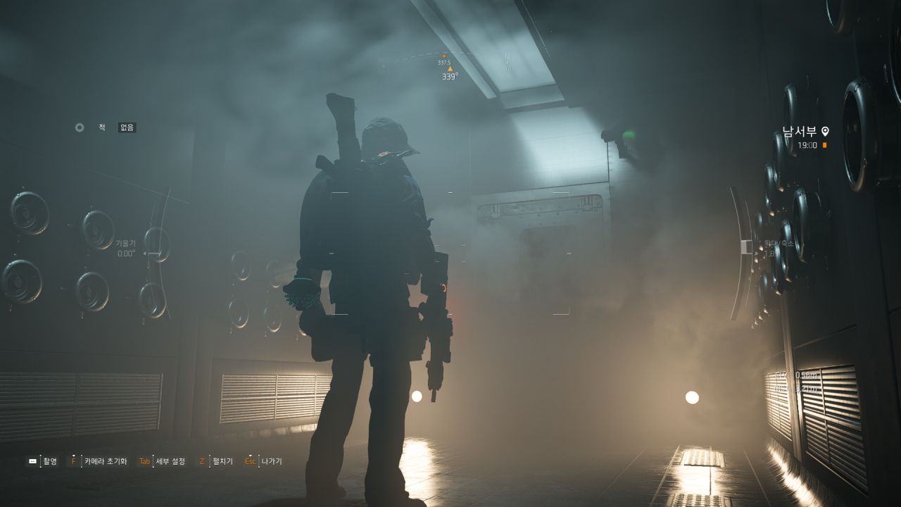 수정됨_Tom Clancy's The Division 2_20190331_174752.jpg