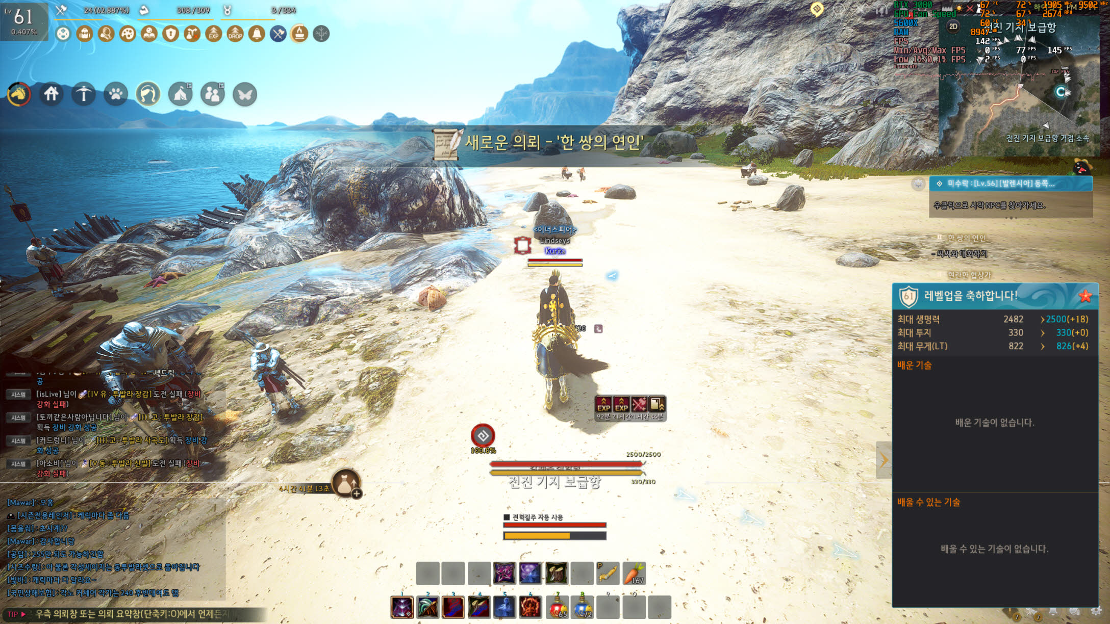 Black Desert Screenshot 2021.09.19 - 23.10.01.61.jpg